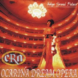 Ocarina Dream Opera